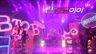 BTOB(비투비)-넌 감동이야(You're So Fly) 교차편집(Stage Mix)