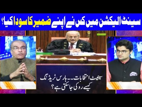 Nuqta E Nazar With Ajmal Jami - 6 March 2018 - Dunya News