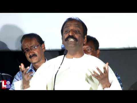Vairamuthu Speech at VeeraPandiya KattaBomman Movie Trailer Launch Video | HD |