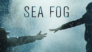 SEA FOG - Official U.S. Trailer