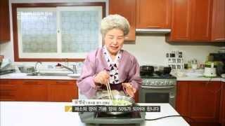 [O'Recipe] 고두심의 요리의 정석 - 특…