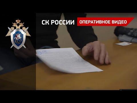 Предъявление обвинения Алексею Кузнецову