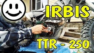 Замена и Тест Центробежного Масленного Фильтра на Мотоцикле Ирбис ТТР 250 + Покатушки