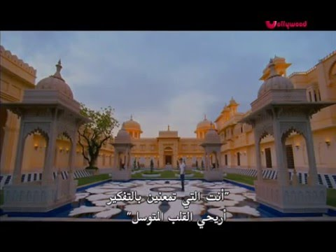 "Yeh Jawaani Hai Deewana"" Hey Kabira "" With Arabic Subtitle"