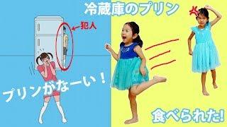 感動の!?ラスト!冷蔵庫のプリン食べられた!人気アプリシリーズの新しいのが出てたので遊んでみた♡himawari-CH thumbnail