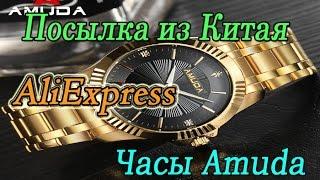 Посылка из Китая.AliExpress. Часы наручные мужские.Обзор.