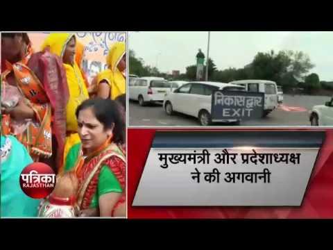 सूबे की सियासत को टटोलने जयपुर पहुंचे अमित शाह, राजसी ठाठ-बाट से हो रहा स्वागत