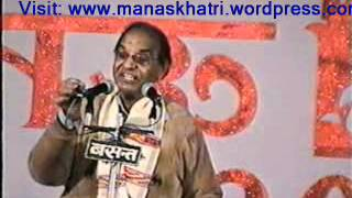 Hasya Kavi Manik Verma: Maangilaal aur Maine...