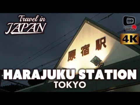 Travel in Japan | JR Harajuku Station Tokyo | center of Japan's teenage cultures | 原宿駅