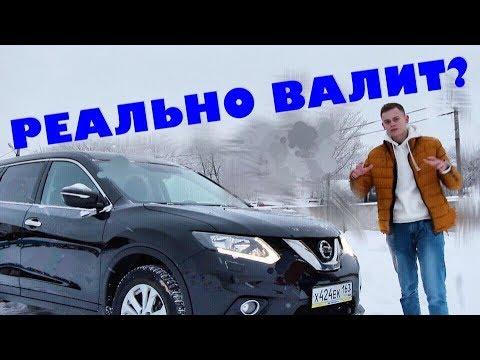 НОВЫЙ NISSAN X TRAIL, КОТОРЫЙ ВАЛИТ Идеальный семейный автомобиль.