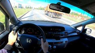 2007 Honda FR-V POV TEST Drive