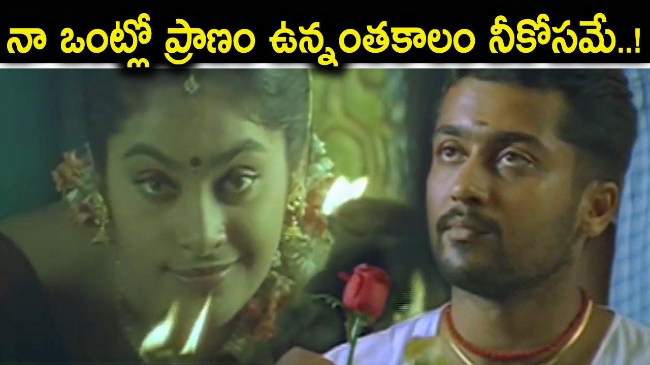 Surya Putrudu Telugu Movie Intresting Scenes | Surya , Shruthika & Vijay Kumar | Telugu Cinema