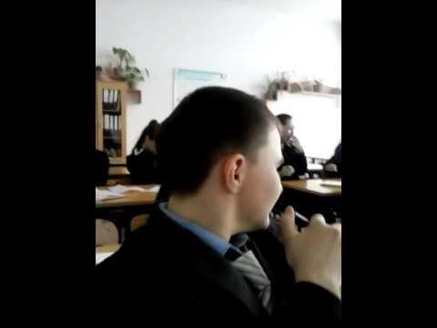учитель вышал на минуту