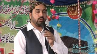 Ahmad Ali hakim HD 2015