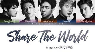 「 ONE PIECE OP 11 」Tohoshinki (東方神起) – Share The World (Color Coded Lyrics Kan/Rom/Eng)
