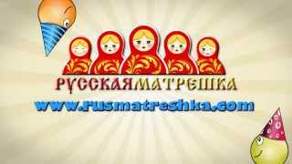 видео интернет магазин сувениры