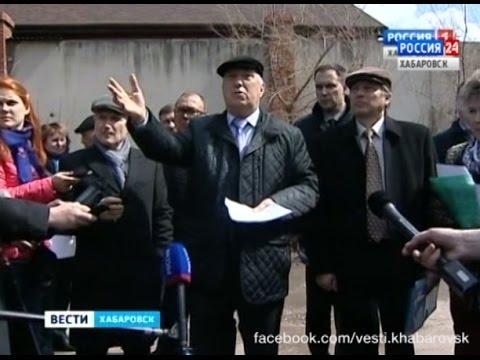 Вести-Хабаровск. Будущее заброшенных полей сельхозназначения