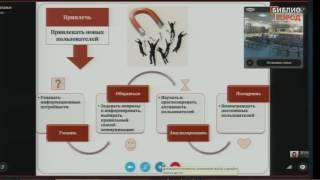 видео Кафедра библиотечно-информационных ресурсов