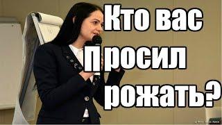 Олимпийская чемпионка Ольга Глацких Государство ничего не должно детям и не просило вас рожать