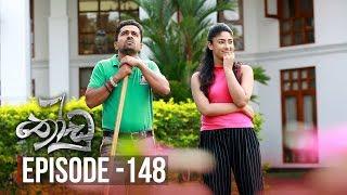 Thoodu | Episode 148 - (2019-09-11) | ITN Thumbnail