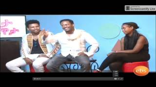 Ebs Special Gena Program YEAFTA CHEWATA part - 4
