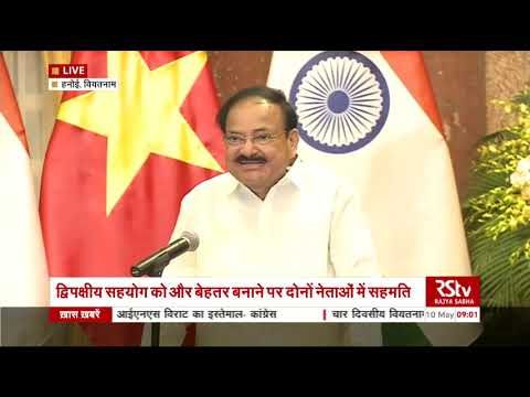 Joint press briefing by VP M Venkaiah Naidu & his Vietnamese counterpart HE Dang Thi Ngoc Thinh