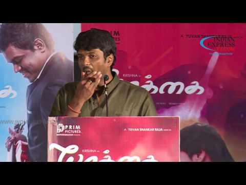 Yaakkai MOVIE AUDIO LAUNCH Yuvan Shankar Raja spech