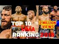 TOP 10 MMA RANKINGS | HD