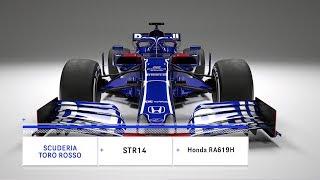 【2019年F1新車解説】トロロッソSTR14、レッドブル技術の恩恵は開発効率