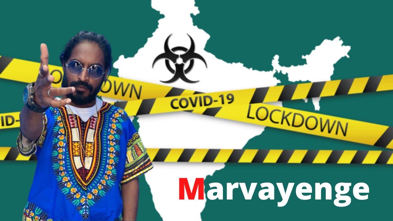 EMIWAY BANTAI MACHAYENGE PARODY | INDIAN LOCKDOWN EDITION | MARVAYENGE