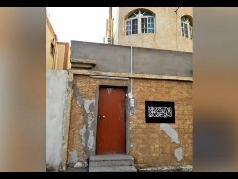Habib Rizieq Ditahan Polisi Arab Saudi..?? Mp3