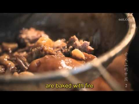 A bite of China English subtitles 舌尖上的中國 EP2 The Story of Staple food