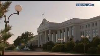 Неделя Президента Узбекистана (24-30 сентября 2018г.,