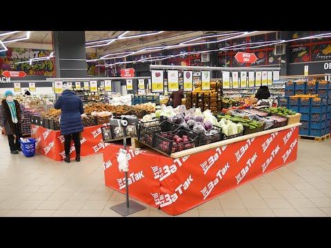 Житомир.info | Новости Житомира: Гіпермаркет ЗаТак запрошує житомирян робити новорічні закупи і пропонує унікальну систему лояльності