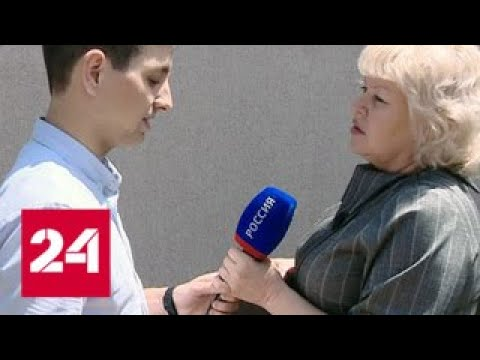 В скандале с краснодарской судьей разберутся следователи - Россия 24