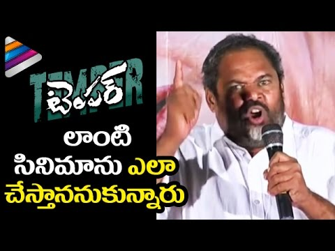 R Narayana Murthy Shocking Comments on NTR Temper Movie Issue | Head Constable Venkatramaiah Movie
