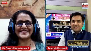 Sindhi Sadaeen Shahukar ep #23by Radio Sindhi - Monday 8:10pm