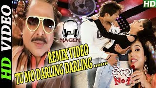 TU MO DARLING TU MO DARLING OFFICIAL REMIX HD VIDEO SONGS BY  DJ NAGEN OFFICIAL MOVIE ON TCP