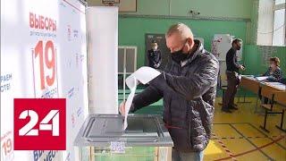 Как проходит голосование. Интересные кадры - Россия 24 