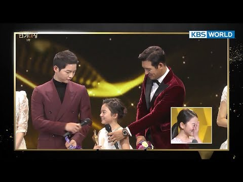 JeoungEun liked Song JoongKi over Park Bogum in 2016, how about now? [2017 KBS Drama Awards]