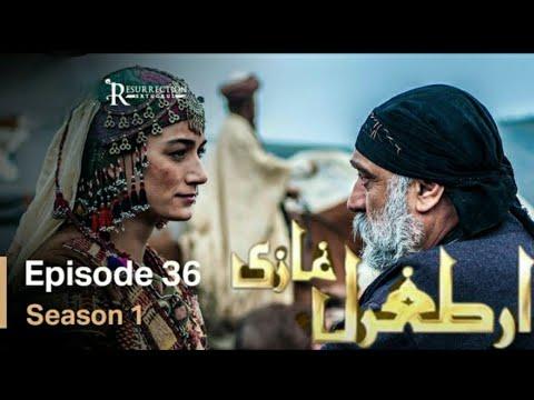 Download Ertugrul Ghazi Urdu Episode 36 Season 1 In Urdu