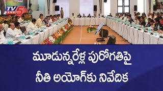 CM Chandrababu in Dist Collectors Conference Highlights | Amaravati | TV5 News