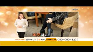 primavera exo diet 밍크레깅스 패션 밍크…