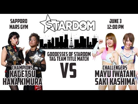 Stardom - Odeo Tai vs Mayu Iwa...