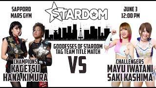 Stardom - Odeo Tai vs Mayu Iwatani & Saki Kashima Goddesses of Stardom Championships - Highlights
