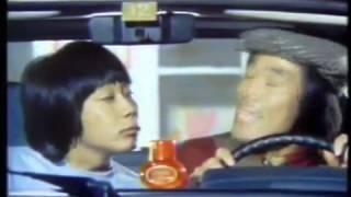 1981年CM ダイヤックス ポピー 「車にポピー」オール阪神・巨人 thumbnail