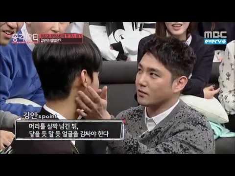 4회 Bachelor party (Episode-4) Sexiest Kang-in will lick you from top to bottom?