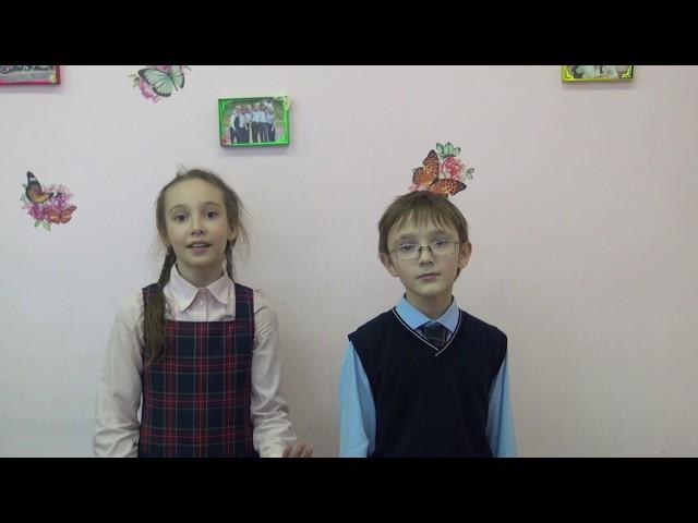 Изображение предпросмотра прочтения – «Лукьянова Анна Чертов Константин» читает произведение «Мартышка и очки» И.А.Крылова