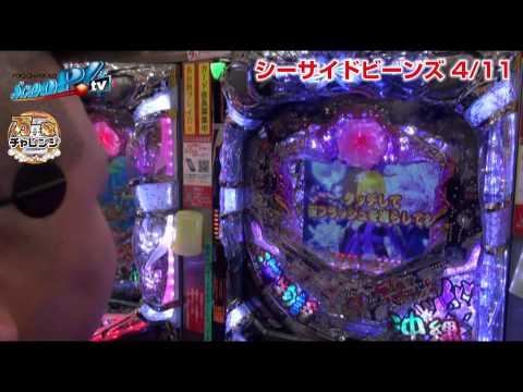 万枚チャレンジ vol.12