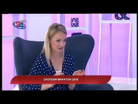 Македонија денес - Скопски маратон 2018